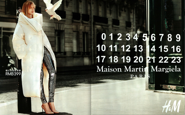 Maison+martin+margiela+for+h&m+by+sam+taylor+wood+6-7