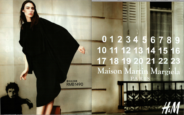 Maison+martin+margiela+for+h&m+by+sam+taylor+wood+8-9
